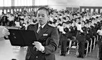 [きょうナニある?]/話題/次代の県警 担う決意新た/警察学校 93人入校