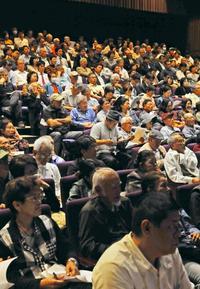 憲法には「権力と対話する力」 木村草太さん講演 来場者「新しい発見」