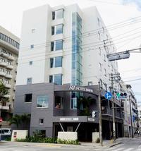 RJホテル那覇オープン 地上7階全60室、セキュリティも強化