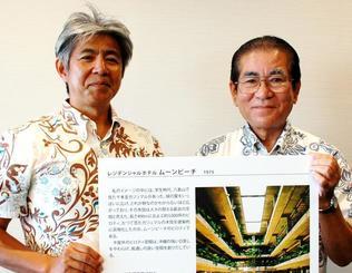 モダンムーブメント建築選定を報告する喜納専務(右)と国建の安谷健建築設計部長=6日、沖縄タイムス社