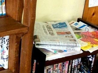 沖縄タイムスも購読していただいています。ありがとうございます!