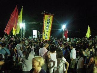 午前0時過ぎのフィナーレを飾る琉球國祭り太鼓のメンバーと盛り上がる観客=イトゥサインゴ市のうるま園