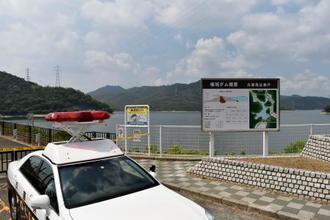 衣装ケースに入った女性の遺体が発見された兵庫県加古川市の権現ダム=11日午後