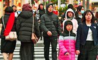 観光客もブルッ 渡嘉敷で最高14.4度
