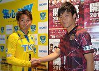 「J3の2位以内狙う」 FC琉球・藤澤、開幕へ向け決意