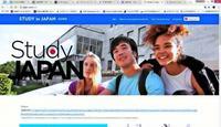 沖縄留学生の就職支援サイト開設 シーポイントネクスト
