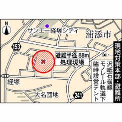 浦添市経塚の不発弾処理周辺の地図