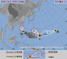 台風の進路予想図(気象庁HPから)