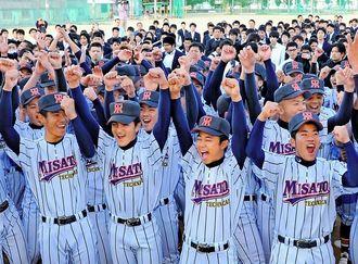 選抜出場を決め、喜びを爆発させる美里工ナイン=24日、沖縄市泡瀬の同校