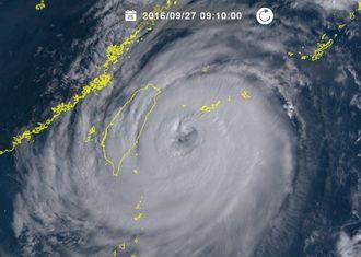 ひまわり8号リアルタイムWebがとらえた台風17号(9月27日午前9時0分)