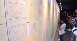 キャラクターの動きなどを指示した「レイアウト」が壁一面に並ぶ=2日