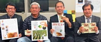 クワンソウエキスの「通販生活」への掲載を喜ぶクレイ沖縄の渡嘉敷哲代表(右から2人目)、農家の照屋徳治さん(同3人目)ら=13日、県庁