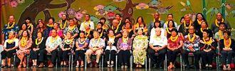 連合会などに貢献したとして2017年の「名誉あるウチナーンチュ」に選ばれた45人