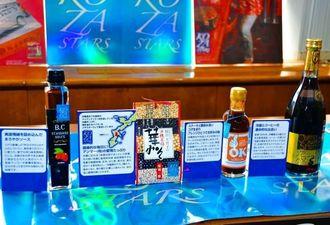 (左から)B・Cスタンダードソース、沖縄薬膳華みそ、OKステーキソース、コーヒースピリッツ