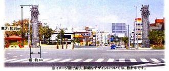 海側に向かって建設される龍柱のイメージ図(那覇市提供)