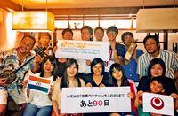 インド沖縄県人会、結成10カ月で会員倍増 毎月の交流が心の支えに