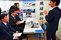 首都圏の学生ら 県内企業に注目/東京 タイムス就職フォーラム