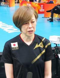 バレー、中田監督「出し切る」 女子世界選手権、5位決定戦
