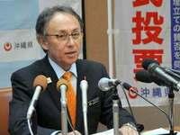 沖縄県民投票「全県で2月24日可能」 県、3択改正案を決定