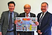 イオングループが全国400店で「沖縄フェア」 5月~来年1月