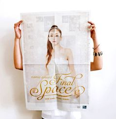 安室奈美恵さんの特別紙面で新聞を包み込んだ8月2日付け沖縄タイムス