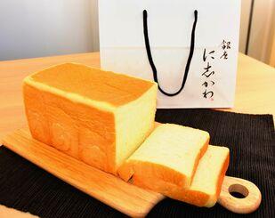 「銀座に志かわ」が提供する、アルカリイオン水を使った独自製法の高級食パン