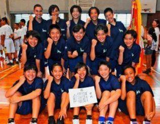 【沖縄県中学総体・バスケ】女子で優勝したコザ