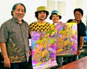 ピースフルをPRする(左から)徳山さん、友寄さん、エノビさん、崎浜さん=沖縄タイムス中部支社