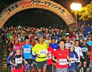 一斉にスタートする100キロの部の参加者=11日午前5時すぎ、宮古島市・下地公園(国吉聡志撮影)