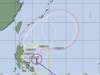 台風2号の経路図19日21時現在(気象庁HPより)