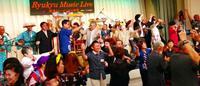 全国のウチナーンチュ、京都に集合! 沖縄県人会が交流会