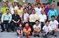 沖縄の将棋界に刺激 城間さんアマ日本一祝う