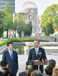 「核の傘」依存の日本が足かせに いら立つオバマ大統領 幻の核先制不使用