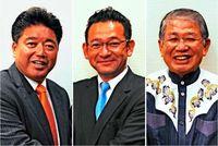 【衆院解散2017・候補者座談会】沖縄1区:政策実現、財源に差