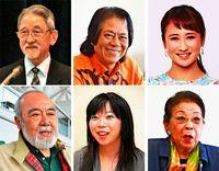 """新成人へ 沖縄の""""人生の先輩""""6人がメッセージ"""