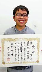 「いろんな駒があり、ひとつひとつ動きも違うから将棋はおもしろい」と話す邊土名朝陽君=日、沖縄市中央公民館