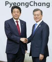 会談の冒頭、握手をかわす安倍首相と韓国の文在寅大統領=9日、韓国・平昌(代表撮影・共同)
