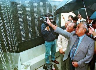 平和の礎の刻銘作業を視察する県知事当時の大田昌秀さん=1994年12月13日、糸満市西崎