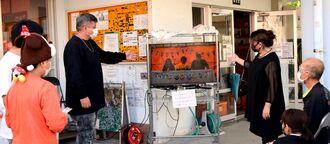 ハロウィーン行事をユーチューブ配信で楽しむ住民ら=10月31日、中城村・県営中城団地