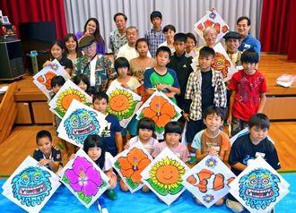 カーブヤーを作った子どもたち=6日、浦添市のかりゆしセンター