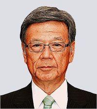 翁長知事、予算3210億円の満額確保を首相官邸に要請