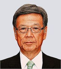 翁長知事、安慶田氏の刑事告訴「大変由々しい」