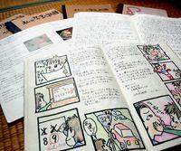 育児ママ癒やす絵本…卒乳描く「おっぱいの贈り物」、沖縄の助産師ら出版目指す
