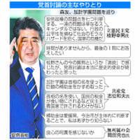 党首討論:「歴史的な使命を終えた」 抜本改革に期待【深掘り】