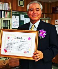 [ひと粋]/久志栄徳さん(60)/定年迎えた 西原東中前校長/故郷に恩返ししたい