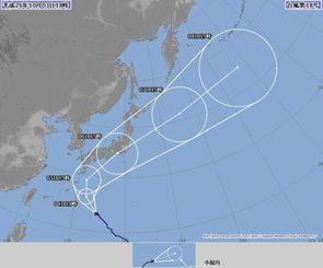 台風18号の進路予想図(気象庁ホームページから)