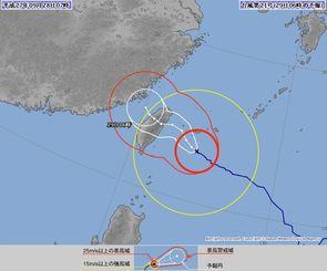 台風21号の経路図(気象庁HPから)