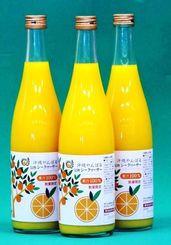 沖縄アロエの「沖縄やんばる完熟シークヮーサー果汁100%」
