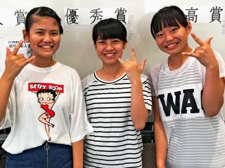 同時に入賞した(左から)宮平心花さん、高嶺咲希さん、大城凜果さん=那覇市久茂地・沖縄タイムス社