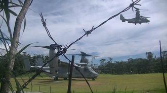米軍北部訓練場のN1地区ヘリパッドで離着陸するオスプレイ=7月17日(提供)